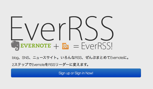 EverRSS