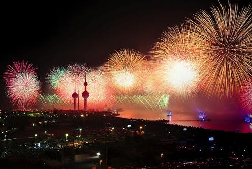 Kuwait 252613 640