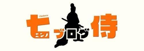 7blog samurai