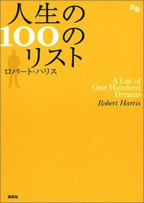 100listpic