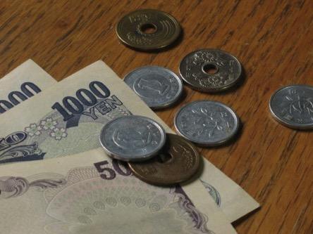ふるさと納税の問題