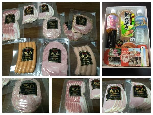 米子市特産品