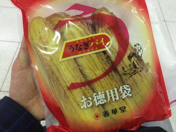 うなぎパイ専門店7