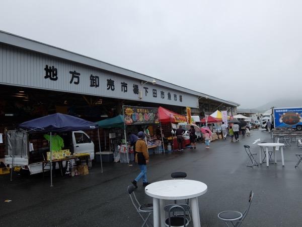 きんめ祭り201525