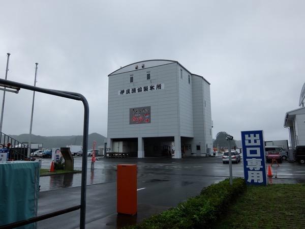 きんめ祭り201526