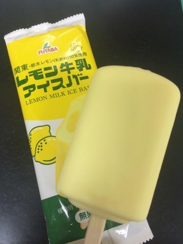 レモン牛乳アイスバー1