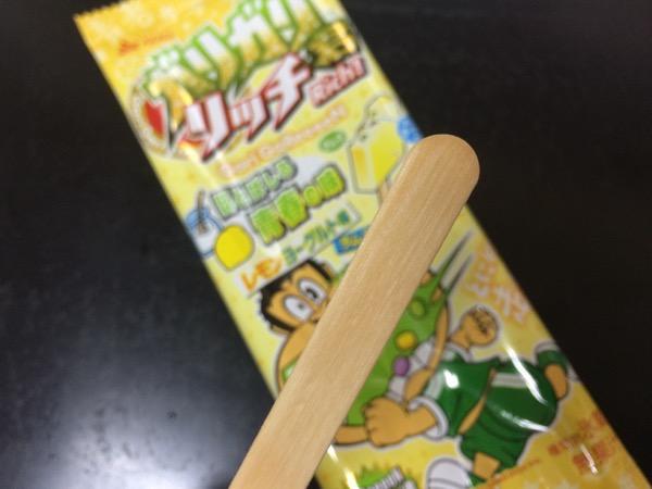 ガリガリ君リッチほとばしる青春の味レモンヨーグルト味7