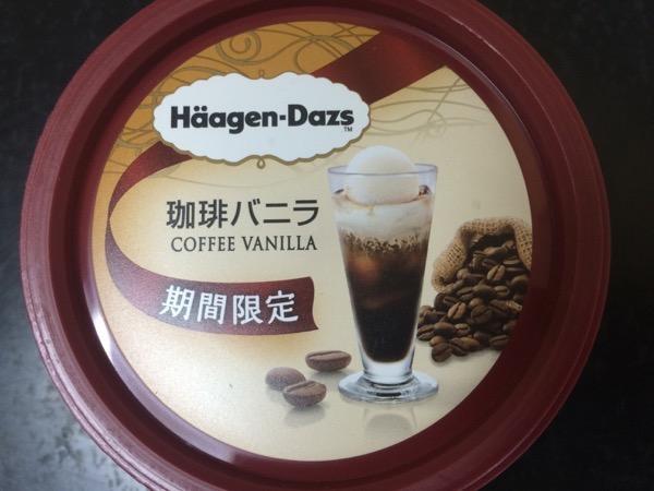 ハーゲンダッツ 珈琲バニラ 7