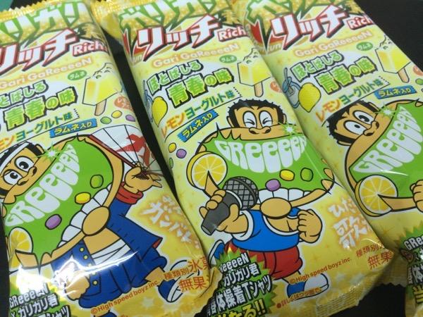 ガリガリ君リッチほとばしる青春の味レモンヨーグルト味1