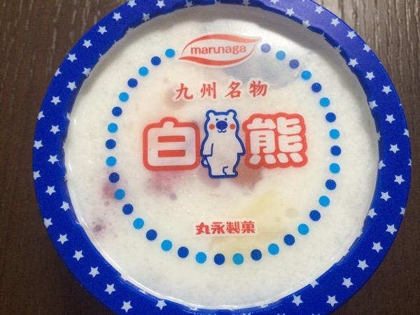 丸永製菓白熊カップ1