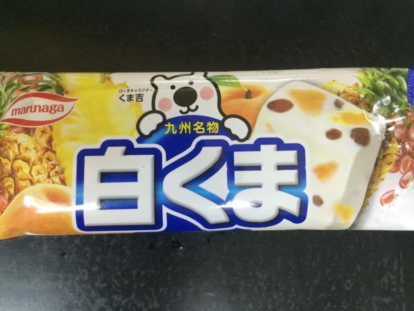 丸永製菓白くまアイスバー2