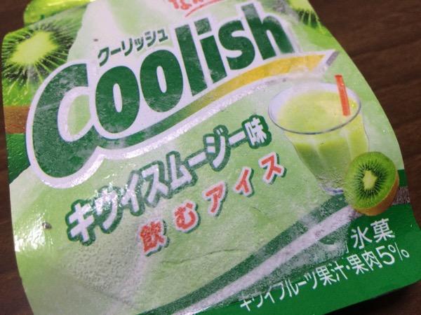 クーリッシュ キウイスムージー味4