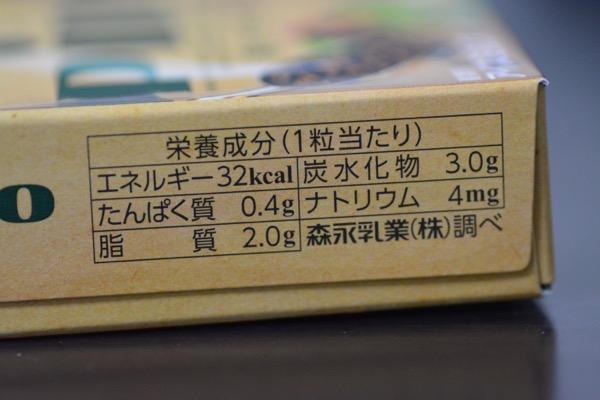 ピノ 薫るアロマ珈琲6