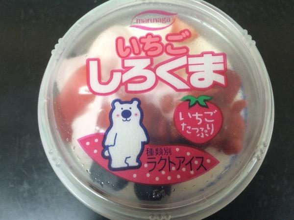 丸永製菓いちごしろくま1