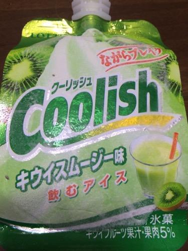 クーリッシュ キウイスムージー味3