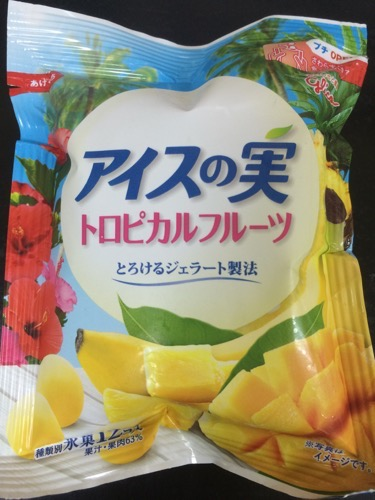 アイスの実トロピカルフルーツ1