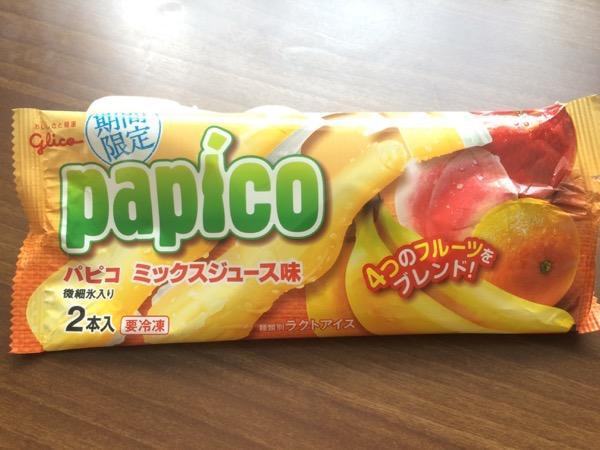 パピコ ミックスジュース味3