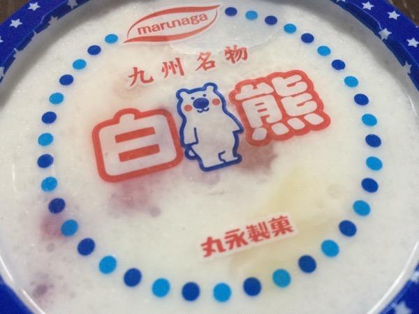 丸永製菓白熊カップ3