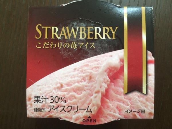 ファミマ限定 こだわりの苺アイス 1