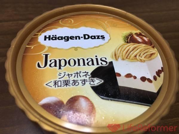 ハーゲンダッツ ジャポネ 和栗あずき1
