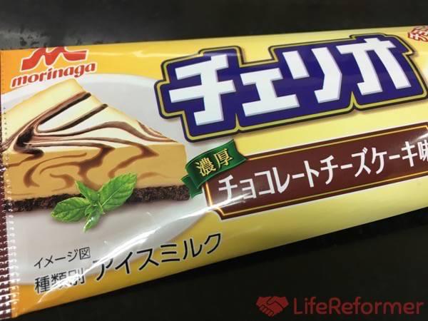 チェリオ チョコレートチーズケーキ味 6