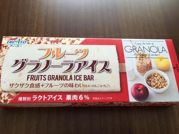 フルーツグラノーラアイス1