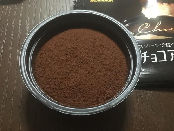 スプーンで食べる生チョコアイス4