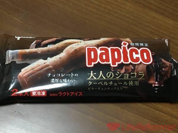パピコ 大人のショコラ2