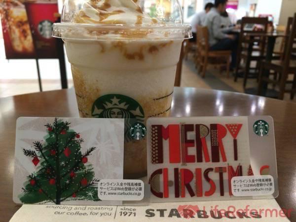 2015年クリスマススタバカード3
