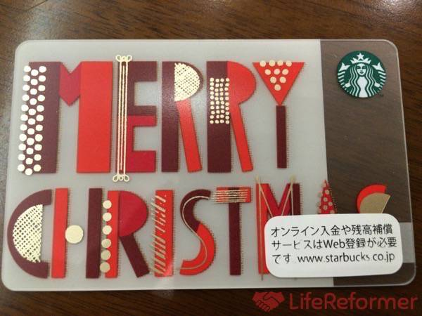 2015年クリスマススタバカード8
