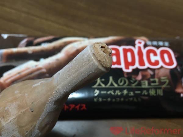 パピコ 大人のショコラ5