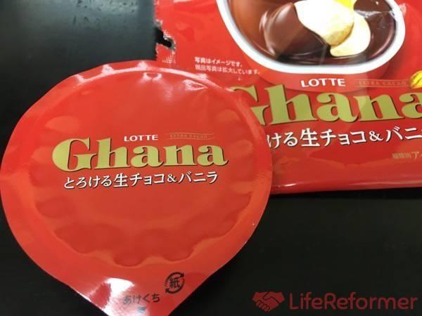 ガーナ とろける生チョコ バニラ3