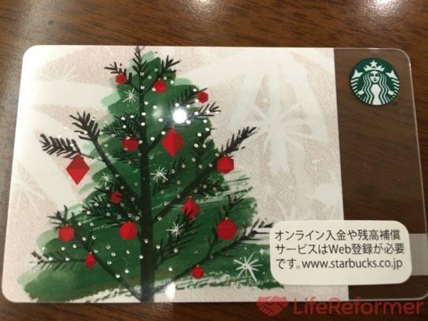 2015年クリスマススタバカード9