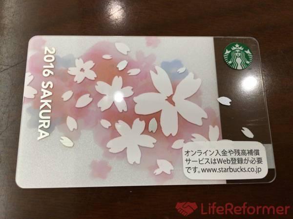 2016年SAKURAカード1