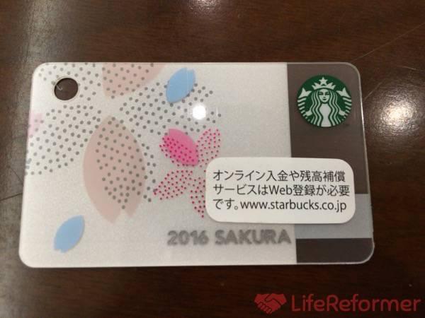 2016年SAKURAカード2