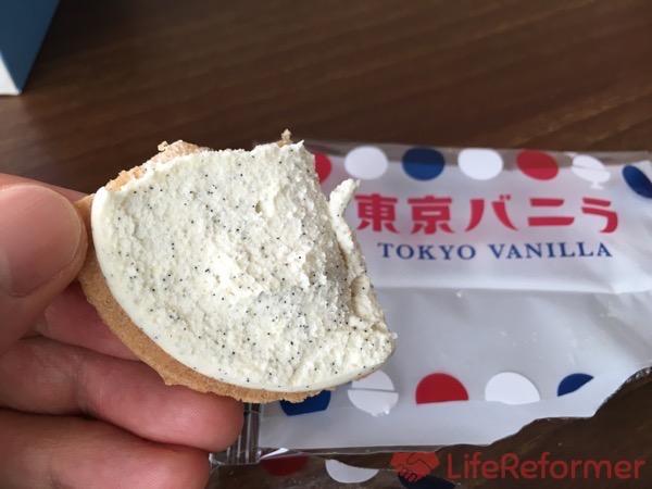 ヨックモック 東京バニラ8