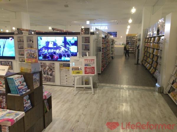 明文堂書店 TSUTAYA戸田店4