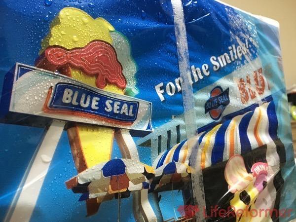 夏のプレゼントに最高!!『ブルーシール ギフトセット』沖縄のアイスが自宅で楽しめちゃうんですよ!