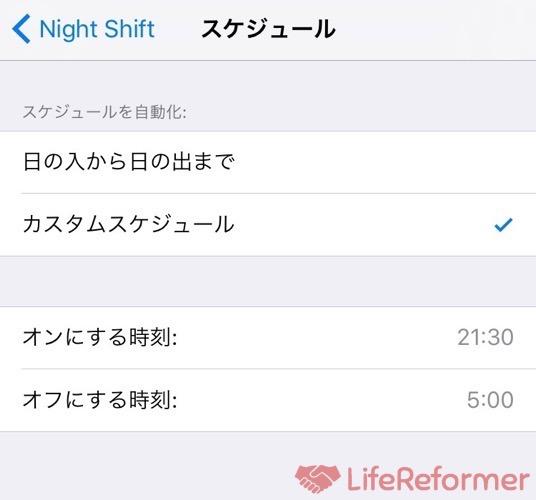 Night shift3