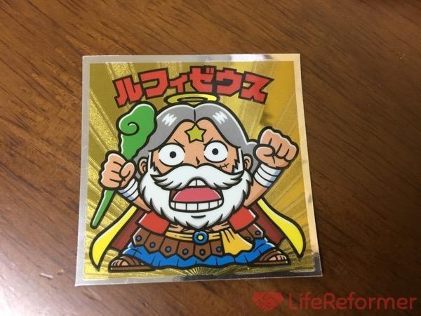 ワンピースマンチョコ 10