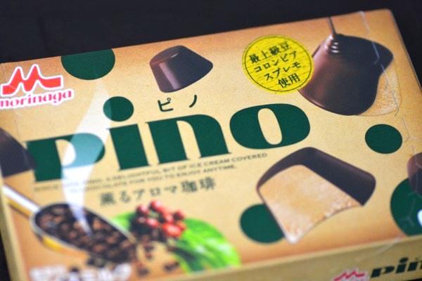 秋の夜長に珈琲の香りが楽しめるアイス♪『ピノ 薫るアロマ珈琲』成人になったら試して欲しい食べ方がある!