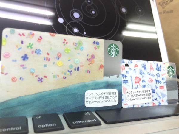 新作スタバカードが欲しけりゃ朝から並べ!?今月入手のスタバカードは悔しくも2種類! #スターバックスカード