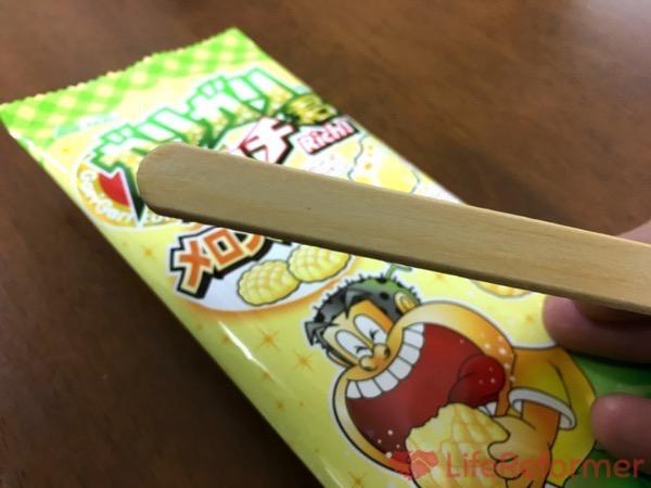 ガリガリ君リッチメロンパン味 7