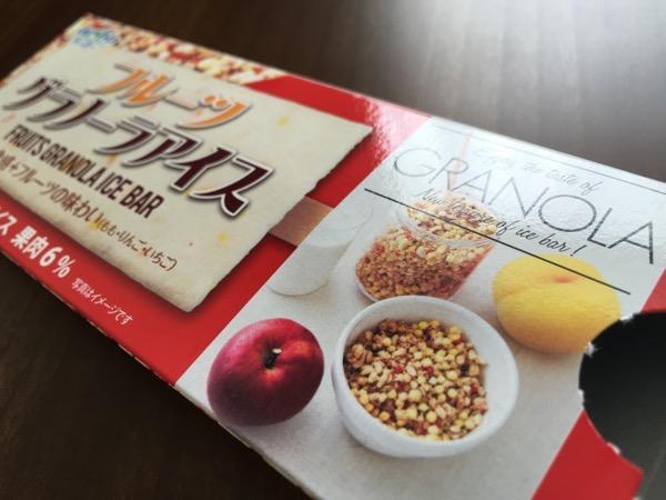 朝はこれ1本でOK!?オハヨー乳業『フルーツグラノーラアイス』美味しくて栄養もあるアイスにやっと出会えた!