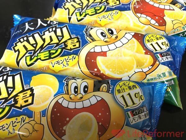 大人なガリガリ君シリーズ第3弾!『大人なガリガリ君 レモン』酸っぱ美味しいアイスでスッキリ爽やか♪