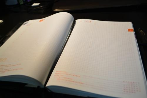 【ほぼ日手帳】真っ白は嫌!少しでも何かを書く習慣をつけるのにオススメ!