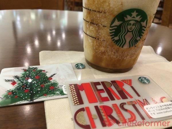 2015年クリスマスデザインのスタバグッズが新発売&11月の新作『クランチー キャラメル トフィー フラペチーノ』はピーナッツバターの味!?