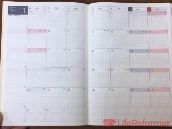 ほぼ日手帳カズン2017年版 7