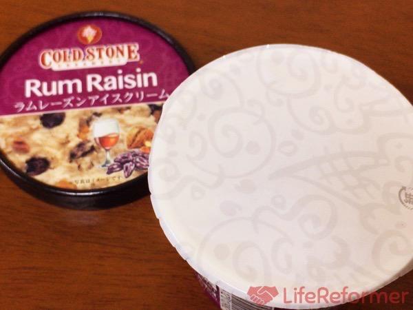 コールド ストーン ラムレーズンアイスクリーム 5