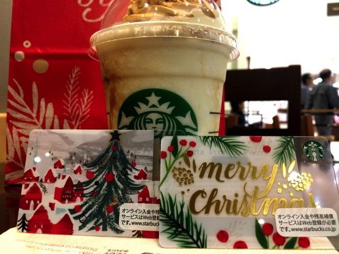 スターバックスのホリデーシーズンが始まったよ!今年のクリスマスデザインスタバカードはかなり可愛いぞ♪スペシャルエディションも欲しいよね〜